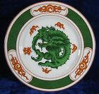 Dragon Chasing Tail Dragon Crest Fitz and Floyd 7 1/2 Salad Plate MCMLXXV 1975