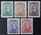 CKStamps China Stamps Collection Scott578 582 5 Unused NH NGAI
