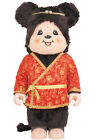 2017 NEW Medicom Toy BE@RBRICK Son Goku MONCHHICHI 1000% BEARBRICK Monkey King