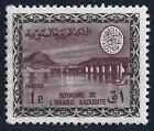 SAUDI ARABIA 1966 1 PIASTER FAISAL CARTOUCHE UNWKD SG 688 NH WITH SWEATED GUM