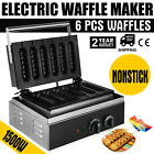 1500W Commercial 6pcs NonStick lolly Waffle Maker Muffin 110V/60HZ Baking Stick