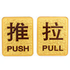 Square Shaped Door Pull Push Sign Board w Adhesive Tape Pair