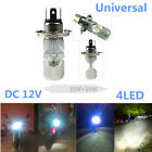 12V Universal Motorcycle Headlight 1400LM High Low Beam Motorbike Bulb Headlamp