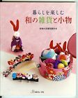 CHIRIMEN ACCESSORIES Japanese Craft Book TRADITIONAL GIFT ITEMS Full Sz Pattern