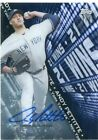 2016 Topps High Tek Highlights Autographs #HAPE Andy Pettitte Auto -11 25 NM