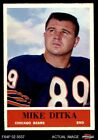 Top 10 Mike Ditka Football Cards 16