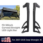 Roof Windshield Mount Bracket for 07 18 JK Jeep Wrangler 50 Dual LED Light Bar
