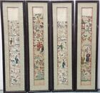 4pc Antique Chinese Ming to Qing Silk Embroidered Embroidery Panel or Robe Set