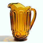 STAR Amber Pitcher 8 1/8