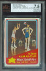 1972-73 TOPPS # 250 RICK BARRY AS PROOF BGS 7.5 SOLO FINEST GRADED UNIQUE 0230