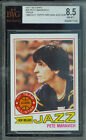 1977-78 TOPPS # 20 PETE MARAVICH PROOF BGS 8.5 SOLO FINEST GRADED