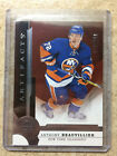 2016-17 Upper Deck Artifacts Hockey Cards - Final Rookie Redemptions List 5