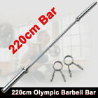 7ft 220CM Olympic Weight Bar Workout Gym Home Exercises Barbell Bar Lifting