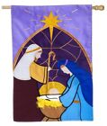 Regular Size FlagNativity House Applique 158704BL