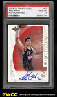 2002 Ultimate Collection Yao Ming ROOKIE RC AUTO 250 #79 PSA 10 GEM MINT (PWCC)