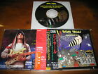Ron Thal / The Adventures of Bumblefoot JAPAN APCY-8242 PROMO!!!!! E
