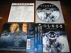 Silver / Addiction JAPAN Gary Barden Michael Voss Mad Max MSG *Y