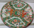 Old Vintage Chinese Hand Painted Porcelain 10.25