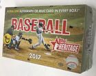 2017 Topps Heritage Factory Sealed Baseball Hobby Box