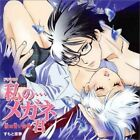 Drama CD Mr. my glasses - he sweet pain - CD Japan Music Japanese A From japan