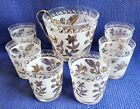 ICE BUCKET TONGS 6 GLASSES FROSTED GOLD OVERLAY MID CENTURY BIRD LEAF FLOWER VTG