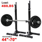 2pcs Adjustable Rack Standard Solid Steel Squat Stands Barbell Bench Free Press