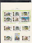 south korea stamps page ref 16938