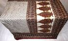 Cream Coffee Pure Silk 4 yard Vintage Sari Saree Lovely Wall Hanging www. #9BFJJ