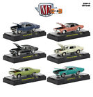 DETROIT MUSCLE 6 CARS SET RELEASE 45 IN CASES 1 64 DIECAST M2 MACHINES 32600 45