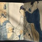 Rare Old Antique Collectible Paper Handwork Make Love Erotic Chinese Painting
