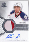 2016-17 Upper Deck The Cup Hockey Cards 11