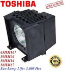 Toshiba 65HM167 Lamp Y67 LMP 56HM66 56HM16 56HM67 56HMX96 Y67LMP TV Bulb Housing