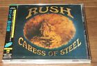 SEALED! Japan PROMO issue CD RUSH Geddy Lee OBI more listed CARESS OF STEEL