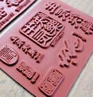 Unmounted Chinese Character Rubber Stamp Birthday New Year Thank You Valentine