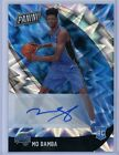 2015 Panini Cyber Monday Trading Cards 13