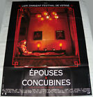 RAiSE THE RED LANTERN  Gong Li  China Yimou Zhang LARGE French POSTER