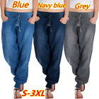 Women's Jeans Loose Large Size Broad-legged Pants Street Dance Jeans S-3XL Size