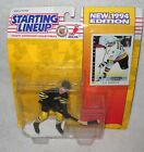 #7383 NOC Kenner Starting Lineup 1994 Hockey Ray Bourque Figure
