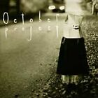 October Project : October Project CD (1993) RARE