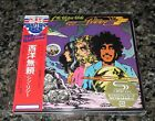 S/S THIN LIZZY Japan PROMO card sleeve SHM 2 x CD Vagabonds Of The Western World