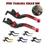For YAMAHA X-MAX125 250 300 400 2017-2018 Folding Extendable Brake Clutch Levers
