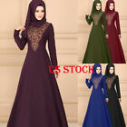 Plus Size Muslim Solid Long Sleeve Elegant Dress Casual Tunic Islamic Party
