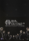 EXO FROM. EXOPLANET NO.1-THE LOST PLANET (3PC) DVD NEW