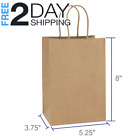 BagDream Kraft Paper Bags 50Pcs 525x375x8 Inches Brown Bags 100 Recyclable