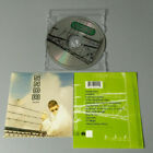Justuss (CD) W or W/O CASE EXPEDITED includes CASE