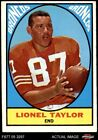 1967 Topps Football Cards 15
