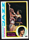 Pete Maravich Cards and Memorabilia Guide 15