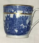 Vintage China Gold Plated Trim Tea Cup White Blue Pre owned