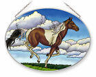 AMIA STAINED GLASS SUNCATCHER 9 X 65 OVAL PAINTED SKY HORSE 42550