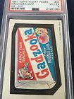 Wacky or Warhol? 1967 Wacky Packages Painting for Sale with $1 Million Asking Price 8